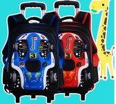 男童卡通汽車小學生兒童1-3-5一年級拉桿書包  LVV8709【雅居屋】TW