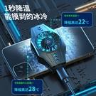 雙效手機散熱器半導體水冷制冷降溫游戲神器華為蘋果黑鯊冰封 快速出貨