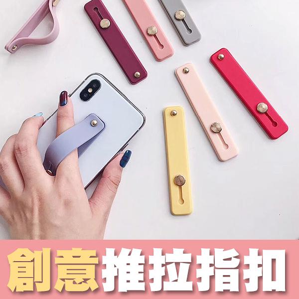 推拉指環 手機支架 手機架 推拉式 可伸縮 矽膠 手機支架 指環扣 指環支架 懶人支架 手機座 boxopen
