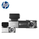 HP F920X【含安裝/送64G】口紅機/WIFI/GPS測速提示/HDR/TS碼流/行車記錄器