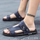 涼鞋男 2021新款男士涼鞋沙灘潮流個性外穿皮涼拖夏季兩用拖鞋室外青少年 16【618特惠】