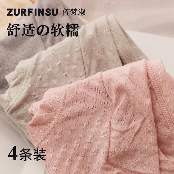 孕婦內褲莫代爾棉低腰早期中期純棉檔中晚期晚期懷孕期內衣女薄款 童趣屋