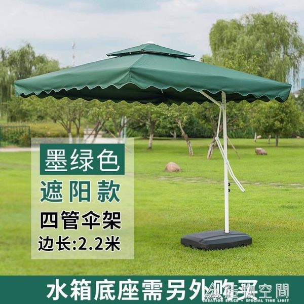 戶外遮陽傘庭院羅馬傘擺攤廣告室外大型方摺疊防曬崗亭保安太陽傘 NMS造物空間