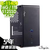 【五年保固】iStyle S400T 無線繪圖電腦 i5-11400/16G/512SSD+1TB/K620 2G/WIFI6/W10P/五年保固