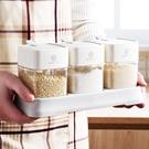 廚房組合調味盒調料罐廚房用品帶蓋佐料盒調味罐家用帶勺收納盒 後街五號