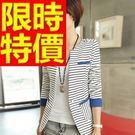西裝外套休閒-大方簡潔精選韓版女外套2色54a5【巴黎精品】