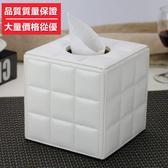 高檔皮革羊皮紋正方形紙巾盒 紙巾筒 餐巾筒 捲紙盒 捲紙筒【快速出貨】
