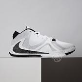 Nike Zoom Freak 1 Ep 男鞋 黑白 公鹿 潑墨 氣墊 籃球鞋 BQ5423-101