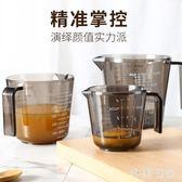 家用塑料量杯透明帶刻度杯大小測量杯廚房烘焙計量工具套裝 js7381『小美日記』