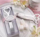 愛心糖夾 餐具 送客禮 婚禮小物【皇家結婚用品】