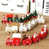 聖誕節裝飾品24cm木質雪人小火車桌面櫥窗擺設布置裝扮禮物 城市科技