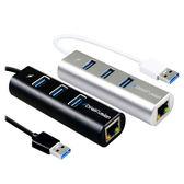 伽利略 USB 3.0 10/100/1000 GIGA LAN網路卡 (U3-GL01A) 黑色