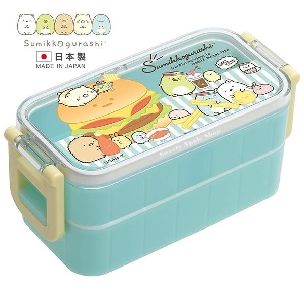 【SAS】【日本製】San-X x Skater 日本限定 角落生物 美食漢堡版 便當盒 / 野餐盒 / 點心盒
