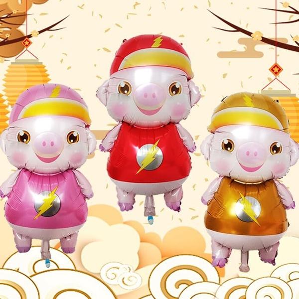 【BlueCat】豬年小豬寶寶人偶鋁膜氣球 佈置
