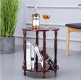 茶几 棋牌室茶水架子會所茶幾麻將機桌實木茶幾茶水架桌沙發邊幾置物包  居優佳品DF