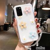 手機殼 三星S20手機殼Galaxy S20 保護套s20ultra透明超薄硅膠可