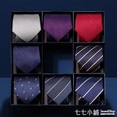 領帶男正裝商務拉錬式手打懶人紅色藍色黑色潮韓版結婚新郎免打寬