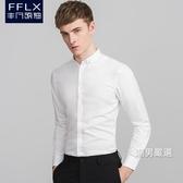 長袖襯衫男士商務長袖襯衫免燙職業正裝正韓青年修身小領白襯衣