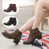 短靴.韓風圓頭拉鍊粗跟踝靴