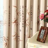 窗簾落地窗布料成品現代中式臥室客廳定做書房遮光平面窗 快速出貨