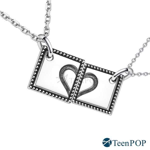 情侶對鍊 ATeenPOP 925純銀項鍊 心心相愛 愛心項鍊 拼圖項鍊 七夕禮物 送刻字 單個價格
