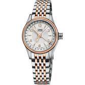 ORIS 豪利時 Big Crown 指針式日期女錶-29mm 0159476804331-0781432