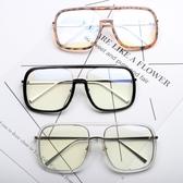 太陽鏡時髦方形邊框墨鏡大方框男女網紅明星款大框眼鏡架平光鏡框