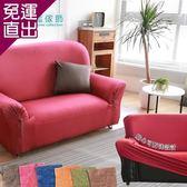 格藍傢飾 和風綿柔仿布紋沙發套1+2+3人座【免運直出】