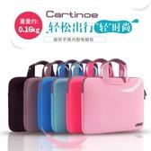 筆電包 手提包筆記本內膽包15.6寸14air15平板女13.3英寸蘋果12電腦包