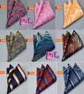 ★依芝鎂★K998口袋巾各式西裝口袋巾西裝手帕巾,89元