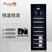 紅酒櫃yh-72紅酒柜子恒溫壓縮機葡萄酒柜冷藏冰吧 家用