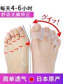 分趾器-足峰硅膠拇指外翻分指器大腳骨小腳趾外翻器成人分趾器可穿鞋 花間公主