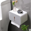 面紙盒 衛生紙盒衛生間紙巾廁紙置物架廁所家用免打孔創意防水抽紙卷紙筒【快速出貨八折下殺】