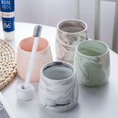創意簡約大理石紋陶瓷漱口杯刷牙杯子洗漱杯牙杯情侶牙刷杯洗漱   初見居家