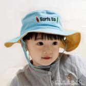 寶寶遮陽帽太陽帽防曬帽男女海邊防曬兒童帽子漁夫帽大帽檐夏一歲  水晶鞋坊