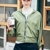 連帽外套-寬鬆蝙蝠袖設計棉質女夾克2色73hu36【時尚巴黎】