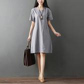 文藝洋裝 文藝純色簡約棉麻短袖連身裙2020夏裝新款寬鬆顯瘦小個子中長裙子 店慶降價