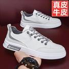 休閒男鞋 男鞋子2021年新款韓版潮流百搭板鞋夏季透氣男士休閒小白真皮潮鞋
