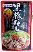雅媽吉黑豚火鍋湯底(700g/包)【合迷雅好物超級商城】