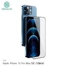 【愛瘋潮】送貼膜神器 NILLKIN iPhone 12 mini、12、12 Pro、12 Pro Max 二合一套裝玻璃貼