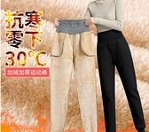 棉褲 羊羔絨女褲加絨加厚褲子女冬外穿棉褲運動褲寬鬆束腳保暖休閒衛褲【快速出貨】