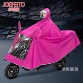 電動摩托車雨衣成人雙帽檐男女單人牛津布雙面罩加大雨披