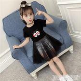 女童網紗連身裙2018新款兒童夏裝韓版洋氣時髦裙子女孩短袖潮衣服 科技藝術館