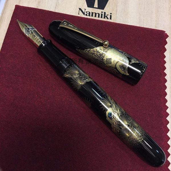 並木NAMIKI-URUSHI-沈金-鷹-50號(18金)-M尖(現貨)