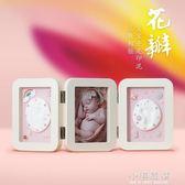 寶寶手足印泥手腳印手印泥相框紀念品兒童嬰兒新生兒滿月百天禮物CY『小淇嚴選』