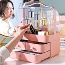 網紅化妝品收納盒防塵大容量家用