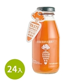 【鮮食優多】活力東勢 胡蘿蔔綜合蔬果汁(24瓶/箱)