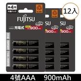 【免運費+贈電池收納盒】富士通 HR-4UTHC(4B) 900mAh 低自放鎳氫4號AAA可回充500次充電電池(日本製)x12顆