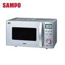 ★贈5入碗組★『SAMPO』☆聲寶 微電腦微波爐23L RE-N623TG **免運費**