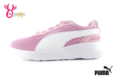 PUMA童鞋 女童運動鞋 女童跑步鞋 記憶鞋墊 透氣 輕量跑步鞋 直接套運動鞋 J9551#粉紅◆OSOME奧森鞋業